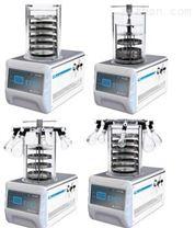 TF-FD-1  -50℃台式冷冻干燥机