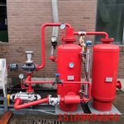如何选择合适的蒸汽回收机配套设备