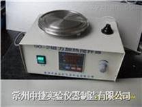 90-2大容量恒温搅拌器大功率磁力搅拌器