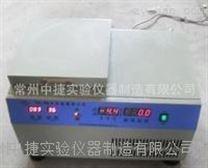 常州中捷TGL-16D冷冻高速离心机