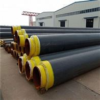 DN450高温聚氨酯直埋式架空蒸汽保温管