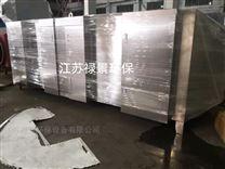 无锡常州南京苏州杭州徐州UV光催化氧化设备