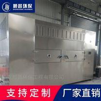 天津1KW-45KW型微波真空干燥设备,干燥箱