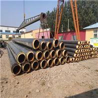 管径219*6聚氨酯热力供暖地埋保温管道