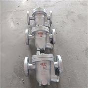 zhu钢浮球式疏水阀