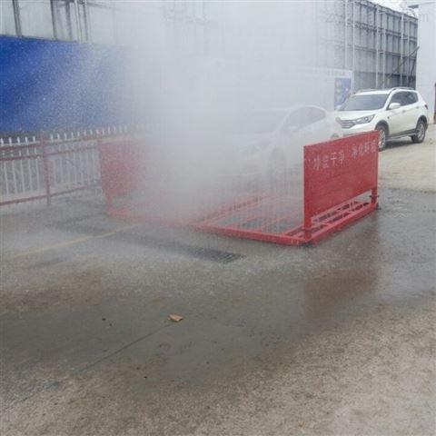 洗车台 全自动洗车机 车辆高压清洗粉尘装置