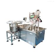 SXG-G核酸检测试剂灌装机