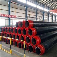 预制600玻璃钢复合保温管