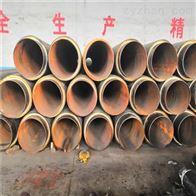 377*7聚氨酯预制热水直埋输送保温管道