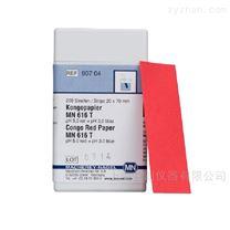 定性pH试纸刚果红纸MN 616 T
