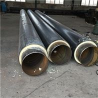 DN450/478聚氨酯直埋发泡供暖保温管