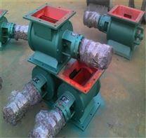 沧州森蒂枫YJD-06A型方口电动卸灰阀