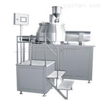 HLSG10高效湿法混合制粒机价格