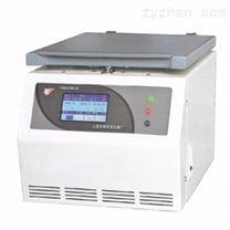 TDL5000dR低速台式冷冻离心机