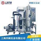 QFN-FSD系列實驗室噴霧冷凍干燥機