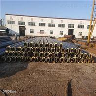 426*8聚氨酯预制直埋式防腐供水保温管