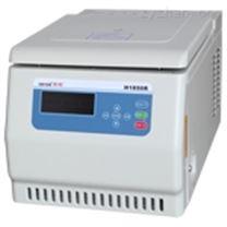 台式高速冷冻离心机H1850R
