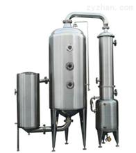 WZD500-2000系列WZD单效浓缩器