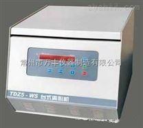 TG16-WS台式16000转大容量高速离心机型号