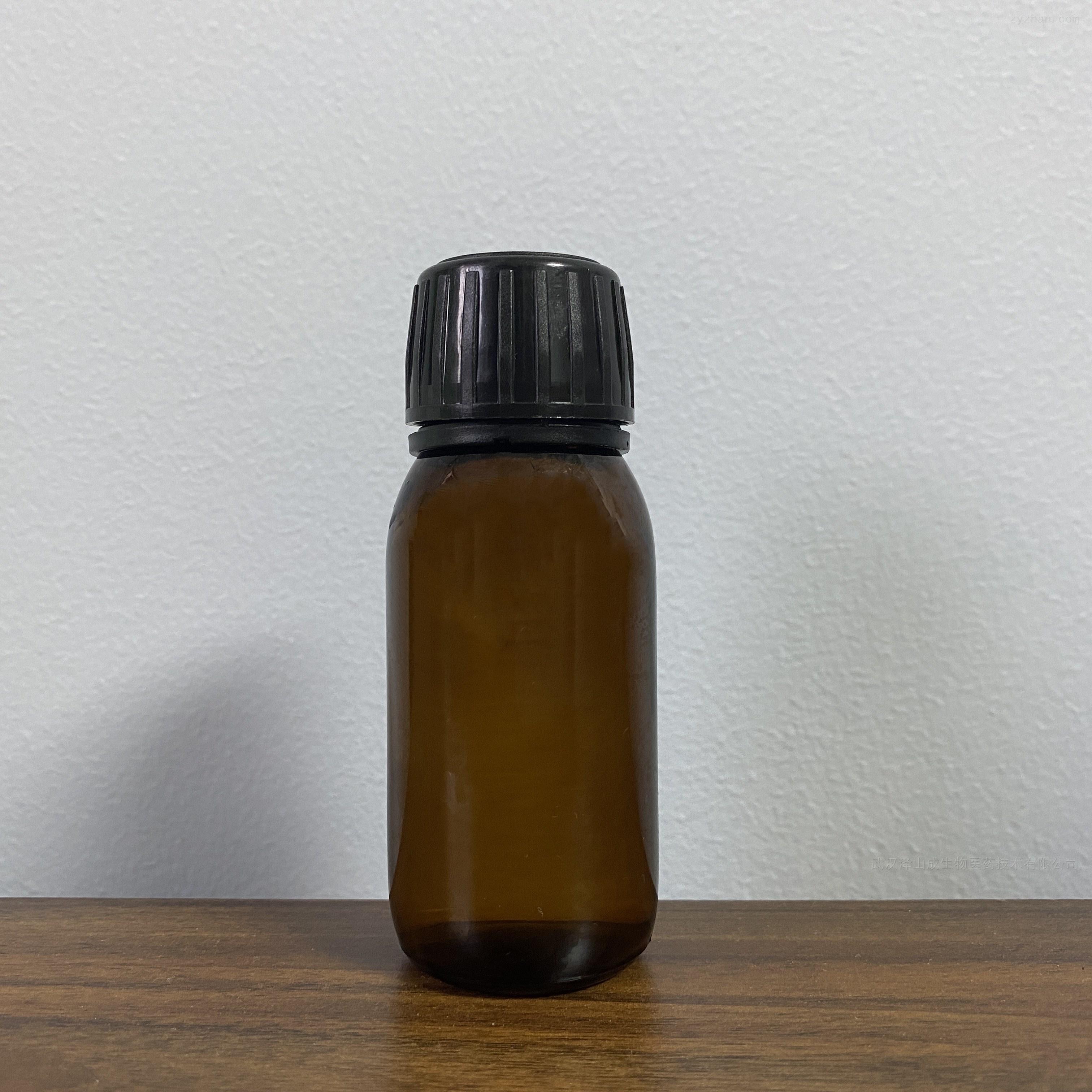 调理剂 乙氧基二甘醇