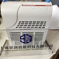 供应EMERSON艾默生1C31166G02控制器