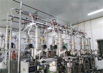 包裝機中央供料系統