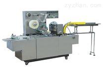 BTB-200D衪ou咚賢ou明膜sanwei包装机
