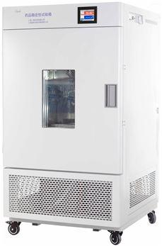 大型药品稳定性试验箱(药品稳定性试验箱系列)