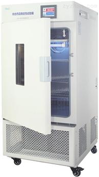 药品稳定性试验箱-紫外光(药品稳定性试验箱系列)