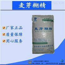 药用辅料麦芽糊精填充剂CP2015