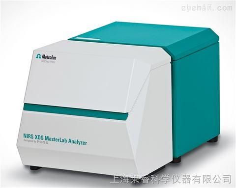 XDS MasterLab 近红外光谱仪
