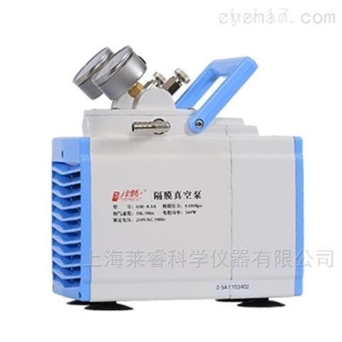 津腾隔膜真空泵GM-1.0A