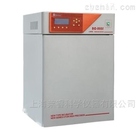 博讯二氧化碳培养箱BC-J160S