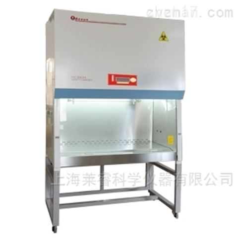 博讯生物安全柜BSC-1300B2