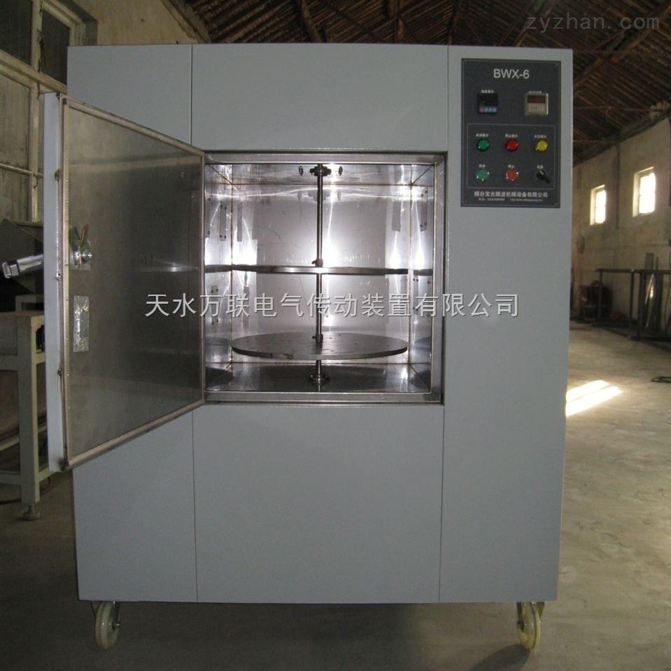 DMH系列对开门洁净烘干箱
