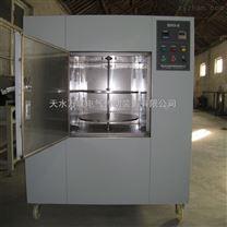 6KW箱式微波加熱烘箱