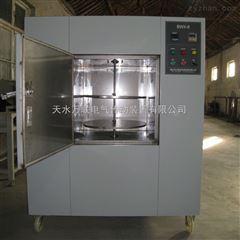 6KW不锈钢箱式微波加热设备