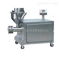 LSH-220型智能濕法造粒機