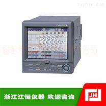 FX1002-YOKOGAWA横河FX1002无纸记录仪