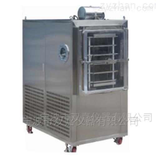 双嘉仪1.5平方中试真空冷冻干燥机干燥设备