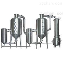 QWZ型强制循环浓缩器