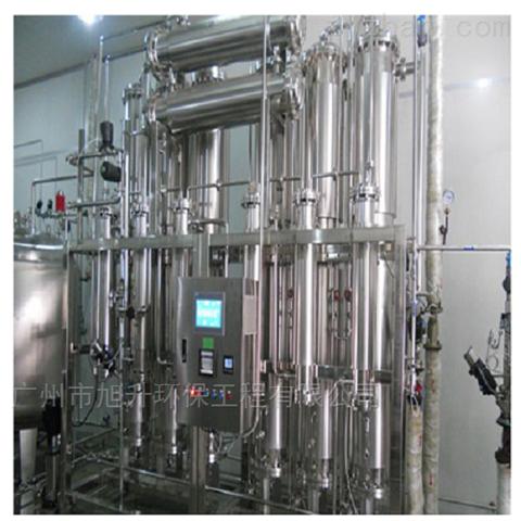 惠州制药纯化水设备