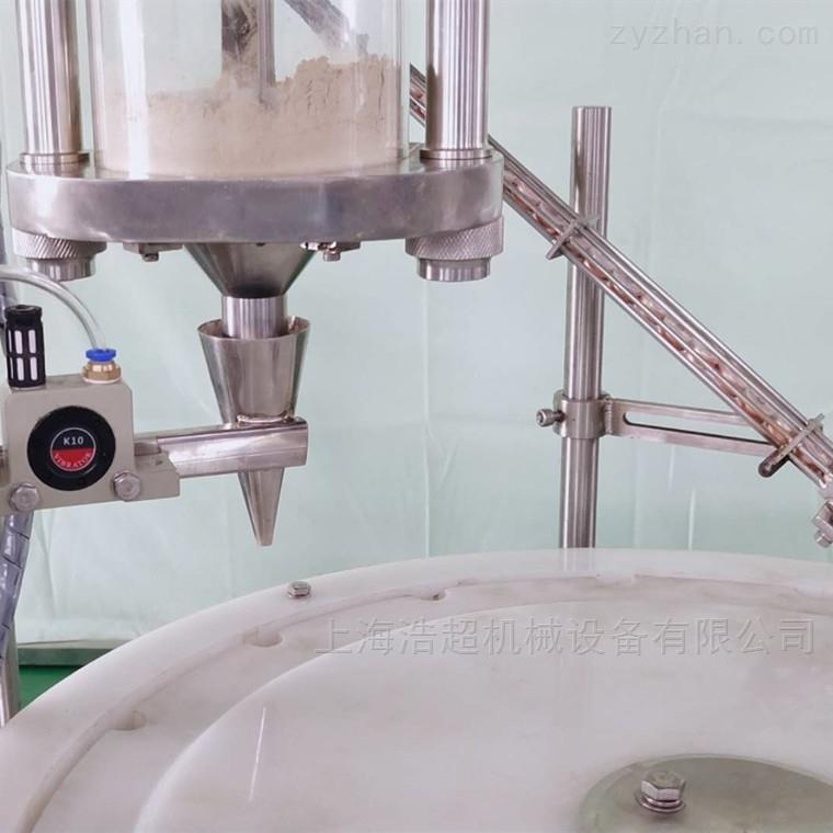 提神咖啡粉剂灌装机