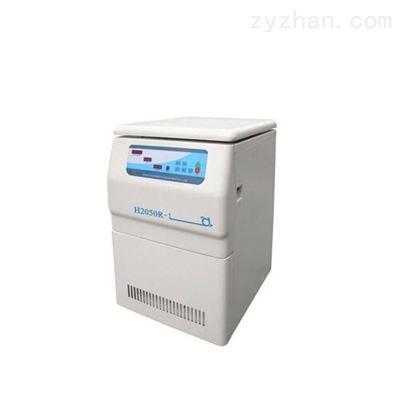 高速冷冻离心机H2050R-1