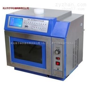 微波化学反应器厂家专业生产值得信赖