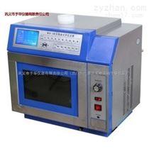 MCR-3微波化学反应器厂家专业生产值得信赖