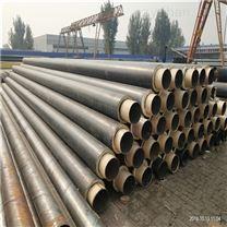 管径630聚氨酯预制直埋式供水保温管道