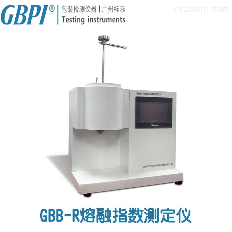 熔体质量流动速率测试仪检测标准