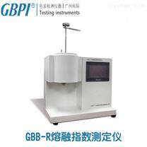 熔體質量流動速率測試儀檢測標準