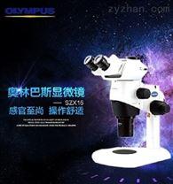 SZX16 体视显微镜